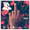 News: Ty Dolla $ign Releases Artwork & Release Date For Next Mixtape